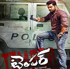 Temper 1st Look Posters