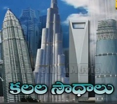 KCR plans to build world's tallest tower in City
