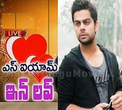 Virat Kohli Confirms Dating Anushka