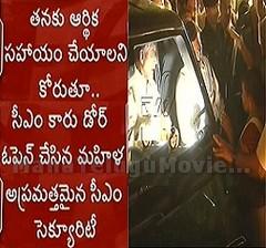Woman stops Chandrababu's Convoy, demands Financial Assistance