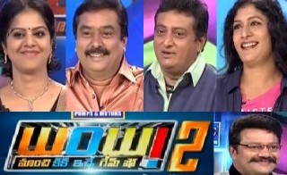 Wow2 Game Show – E52 – 11th Nov with Jyothi Reddy, Jayalashimi,Prudhivi,KadambhariKiran