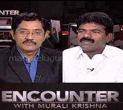 Murali Krishna's Encounter with TRS MLA Rasamayi Balakrishan