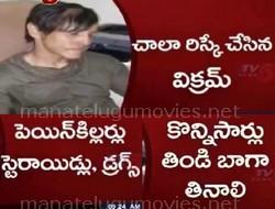 What happened to Vikram ?
