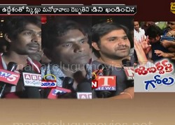 Jabardasth team oppose attack on Venu