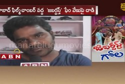 Jabardasth fame Venu admitted to Apollo Hospital in Hyderabad