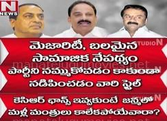 Lucky Ministers in KCR Cabinet