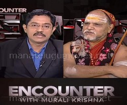 Murali krishna 39 s encounter with swami swaroopanandendra for Murali krishna s janaki