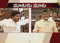 Mataku Mata – YS Jagan vs AP CM Chandrababu