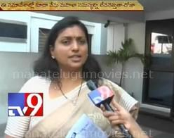 YSRCP will grill A.P govt in assembly – Roja