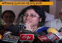 Was Chakri's Wife harassed by his family members ?