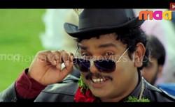 Pesarattu Theatrical Trailer , Song Promos – Sampoornesh Babu,Nandu