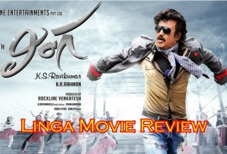 Linga Movie Review
