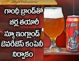 New England Beverages Company prints Gandhi image on liquor cans