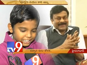 Little boy with cancer wants to meet Chiranjeevi