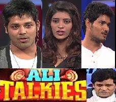 Ali Talkies Comedy Show -E21- 21st Dec with Pesarattu Team – Nandu,Sudhakar,Gayathri