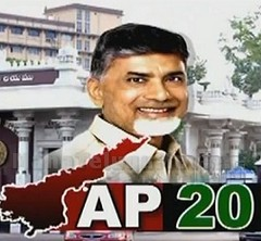 AP government to form New District under CRDA – AP 20