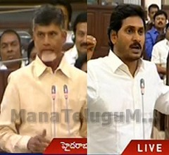 YS Jagan, Chandrababu angry Exchanges over Crop Loan Waiver