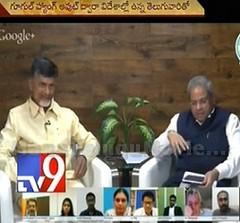 Chandrababu interacts with Telugu NRIs via Google Hangout