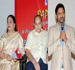 Bapu Film Festval 2014 Pressmeet Photos