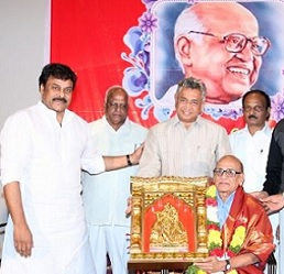 Bapu Film Festival 2014 Photos