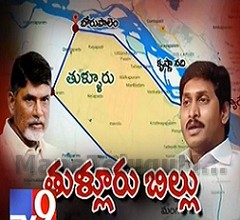 CRDA Bill passed without sharing with Opposition – Y.S Jagan