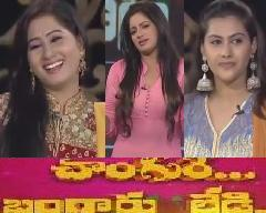 Changure Bangaru Lady- 22nd Dec – Sree latha, Priyanka