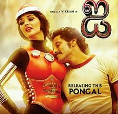 Release Problems For Shankar's 'I' In Telugu
