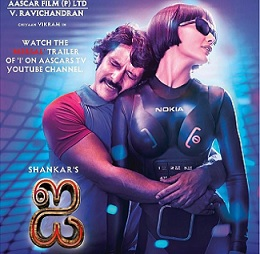 Shankar's I Movie Latest Posters