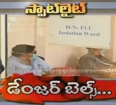 Swine Flu back to haunt Hyderabad – Spotlight
