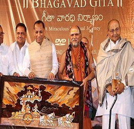 The Making of Bhagavad Gita DVD Launch Photos