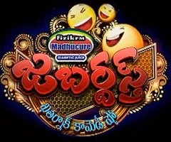 Case filed Against Jabardasth Comedy Show