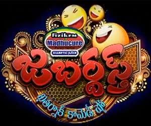 Jabardasth Comedy Show All Episodes Online