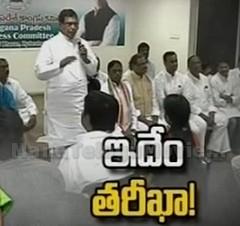 Jana Reddy Praising KCR Cause Agitations In T Congress