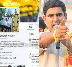 Nara Lokesh Sensational Comments on Y. S. Jaganmohan Reddy in Twitter