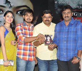 Maaya Chitram Audio Launch Photos