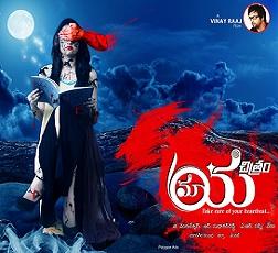 Maaya Chitram Movie Posters