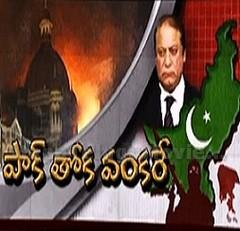 Stubborn Pakistan Refuses to alter anti-India Stance – 30 Minutes