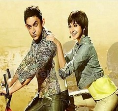 PK Review – PK will Steal your Heart