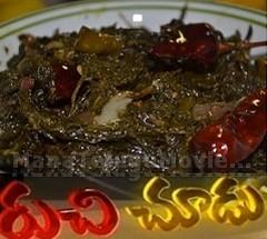 Easy & Spicy Gongura Pachadi,Chicken Pakoda Recipes in Ruchi Chudu – 20th Dec