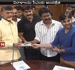 Hero Srikanth & Tarun meet CM Chandrababu, Donates Rs 71 lakhs