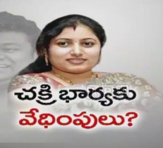 Family Issues After Chakri's Death – Sravani Exclusive interview