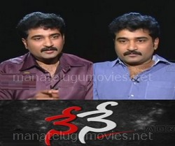 Rajiv Kanakala Self Interview – Nene – Full Episode
