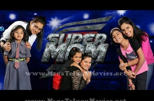 Super Mom Reality Show – E6 – 1st Feb