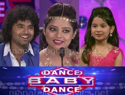 Dance Baby Dance – Reality Dance Show – E12 – 26th Mar