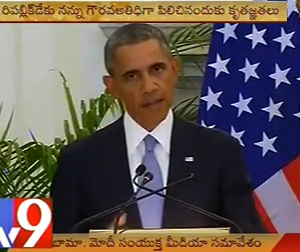 Obama Exclusive Speech in Hyderabad House