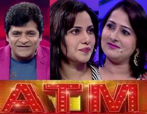 Ali ATM Show – E53- 28th Jan with Anju Asrani,Sirisha