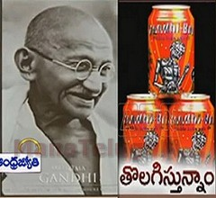 Brewery to Rename Gandhi-Bot beer following Complaints