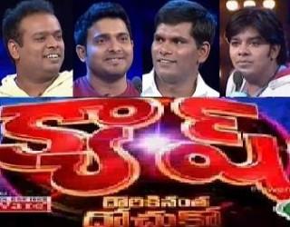 Suma Cash Show – 31st Jan with Jabardasth Team