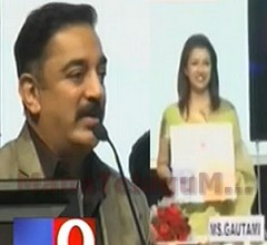 Actors Kamal Hassan and Gouthami Create awareness on Cancer
