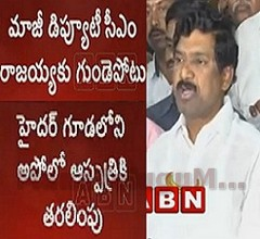 Ex Dy CM Rajaiah admit in Apolla Hospital with Heart Attack